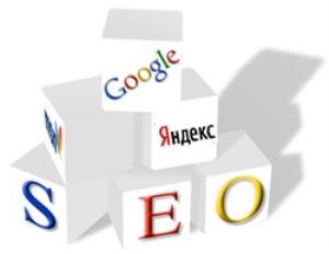 Продвижение сайтов технолог поисковое продвижение сайта компании
